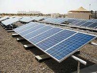 Венчурные инвестиции в cleantech в III-м квартале 2011 года составили 2,23 млрд долл.