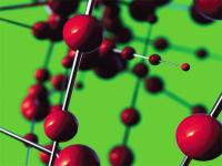 Нанотехнологии в строительстве 2012