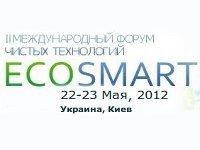 ECOSMART - 2012