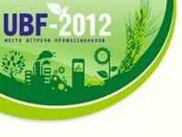 UBF-2012