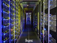 Яндекс запустил энергосберегающий дата-центр