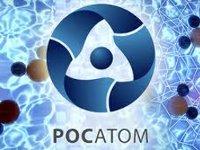Водородная энергетика остается в сфере интересов Росатома