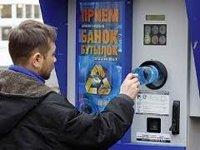 В Москве вновь появились фандоматы
