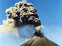 Google вложится в потухший вулкан