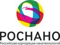«Роснано» выпустит облигации на 20 млрд рублей