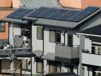 1,2 млрд долл. получили японцы за солнечную энергию в 2011 году