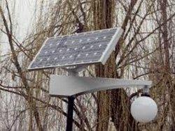 В парках Москвы установят солнечные батареи и ветряки