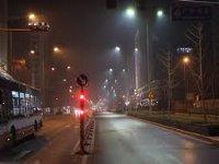Сочи будут освещать светодиодами
