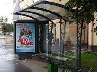 В Москве появятся экологичные остановки общественного транспорта