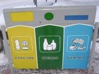 В Башкирии организуют крупномасштабный эксперимент по раздельному сбору отходов