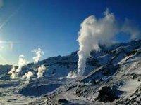 В Чечне построят дома, которые будут обогреваться геотермальными источниками