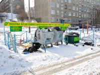 Итоги пилотного проекта по раздельному сбору мусора в Мурманске