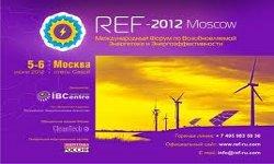 REF-2012