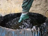 В Белгородской области будет построен комплекс переработки нефтяных отходов за 1 млрд руб.