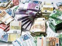 РОСНАНО планирует разместить облигации на сумму 20 миллиардов рублей