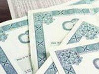 ВЭБ инвестировал 12 млрд рублей пенсионного фонда в облигации Роснано