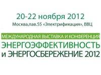 ENES 2013