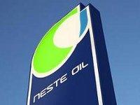Nestle Oil производит биодизель из рыбьего жира