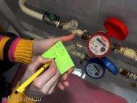 Новосибирская область: приборами учета оборудована только половина многоэтажек