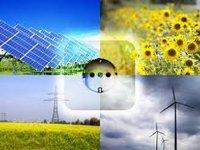 Бразилия: альтернативная энергетика обеспечивает почти 90% энергопотребления