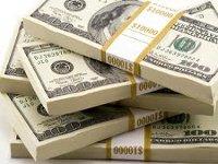 Правительство предоставило Роснано гарантии на 28 млрд руб.