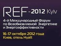 REF-2012 Киев