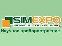 SIMEXPO-Научное приборостроение 2012