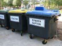 Дзержинск: Remondis постарается дать положительный опыт раздельного сбора мусора в России