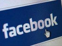 Facebook уже почти на четверть зеленый