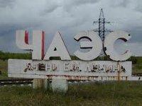 Альтернативная энергетика - будущее Чернобыля