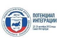 Зеленые решения и технологии устойчивого развития регионов и городов: опыт северных стран и российские инициативы