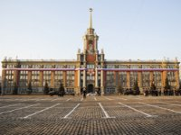 Технопарк в Екатеринбурге обойдется в 3 млрд рублей
