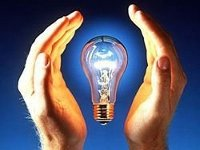 Энергосбережение, энергоэффективность