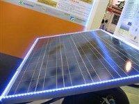 Лаборатория солнечной энергетики