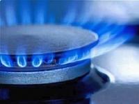 Прогноз природный газ