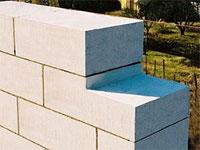 Энергоэффективные строительные материалы