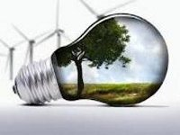 Энергоэффективность в Екатеринбурге