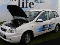 Электромобиль ELLada