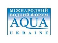 Аква_Украина_2013#aqua_ukraine_2013
