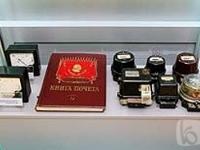 музей приборов учета электроэнергии