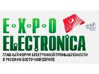 Выставка Экспоэлектроника
