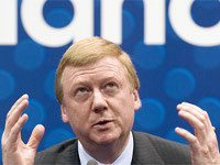 «Роснано» и «Газпром» решили создать венчурный фонд