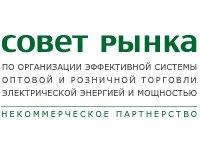 НП Совет рынка утвердил регламент отбора инвестпроектов генерации на основе ВИЭ