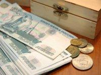 Энергосбережение в Волгограде