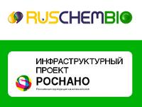Томская область: в ОЭЗ «Томск» открылся наносклад