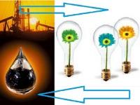 Объекты альтернативной энергетики