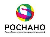Наноцентры в России