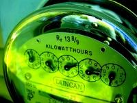 Энергосбережение и энергоэффективность