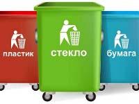 Раздельный сбор отходов в Нижнем Новгороде