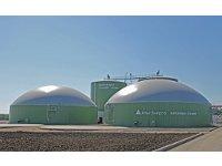 Производство биогаза в Иваново
